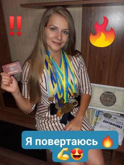 Тренер Елена Кретшмар - Сумы, Функциональный тренинг